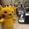 「ポケモンセンタートウキョーDX & ポケモンカフェ」に行った