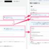 「CodeBuild に用意されている Docker イメージ」で AWS CodeBuild 上での docker-compose のインストール作業を省略する