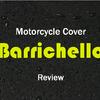Barrichello(バリチェロ)バイクカバー【感想レビュー】