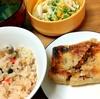 野菜高騰中!節約中の夕食公開します。ミニマリストの一週間の献立まとめ。