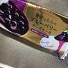 セイカ食品:魅惑のドルチェバー贅沢な大人ブルーベリーチーズケーキ