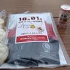 横浜サイクリング ~ MDCアウトレットセールへ  ~ キャラバンコーヒーと江戸清