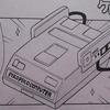 【漫画感想】少年エース11月号の「ケロロ軍曹」の感想とか目次コメントの話とか