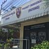 最新事情・タイでビザ滞在期間を30日延長した苦労話