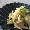 鶏さんとコールラビのサラダ