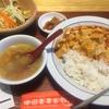麻婆豆腐セット510円/中国茶房8麻布十番
