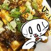 【JR神戸】製麺王の麻婆豆腐を食べた