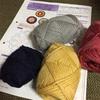 【フェリシモ】かぎ針編みモチーフの会 1回目が届きました!
