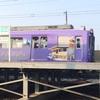 名古屋線にVX05