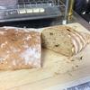 欧米風のパンを焼くのはすごく簡単だった!(チャリティオークションで落とした「パンを焼くワークショップ」)