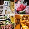 【オススメ5店】姫路(兵庫)にある鍋料理が人気のお店
