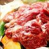 人気お取り寄せラム肉おすすめランキング6【通販、美味しい、新鮮、レビュー】