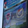 2019 J1 第30節 サガン鳥栖 ー 横浜F・マリノス