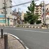 東海道神奈川から甲州街道日野へ歩く(日野往還)その1