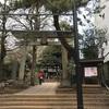 神社・お寺巡り3(長崎神社)