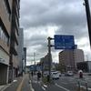 自転車で京都から名古屋へ移動したときのメモ