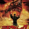 エニグマとサメとワニ ー 最近観た映画の感想