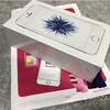UQmobileのiPhoneSE(32GB)が実質0円だったのでセット購入してしまった話