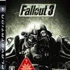 名作ゲーム「fallout3」が教えてくれたこと