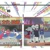 アニメクリティークvol. 5.0「アニメ化する資本・文化・技術/不条理×ギャグアニメ特集」発刊