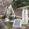 2022年8月28日の福山城築城400年記念日に向け、2020年9月30日(水)から改修工事を開始!