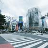 田舎者が都会(東京、横浜)で家探しする際に気をつけた方がいい3つのこと