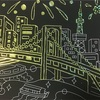 絵画鑑賞スイング 66       スクラッチアート 東京 完成しました。