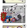 【絵日記】2017年5月7日〜5月13日