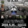 WKRC  カフェスタンプラリー  その1