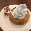 【株優生活】ジョナサンでデザート、焼きたてデニッシュソフトクリーム添え