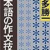 まともな日本語書いてこやんかい!