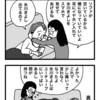 母と病院の待合室