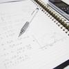 成績を上げる基本的な勉強法と教材について:中学数学編
