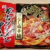 【セブンイレブン】 蒙古タンメン中本の冷凍麺ウマ過ぎィィィwww