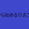 【暇つぶし】アニメタイトルでもじって遊んでみたwww