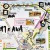 【買@成田空港】成田国際空港免税店(第1ターミナル)でお得に買い物する方法と店の場所