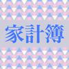 食費は1196円。ニートの生活費2018年2月。
