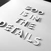 自分の行動に自信を持つために大切な考え方〜神は細部に宿る〜
