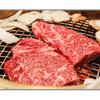 焼肉で太らない!牛肉の栄養は綺麗と健康の強い味方なんです