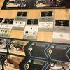 あの宇宙開拓ボードゲームがついに日本語版で遊べる『ニューフロンティア / New Frontiers』【120点】