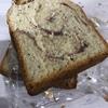 【パン】木村屋の紅茶食パンが「ザク、ホロ」食感で想定外に美味しかった