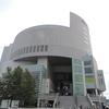 「ムーミン絵本の世界展」@横山隆一記念まんが館(高知)に行ってきました