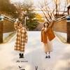 韓国ドラマ「まぶしくて -私たちの輝く時間-」感想 限りある人生をどう過ごすのか