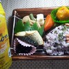 【トップバリュ】298円「おかずいろいろ黒米弁当」で弁当晩酌!^^