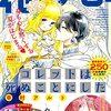 暁のヨナ 210話【致命傷】(36巻収録予定)ネタバレ感想