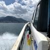 関門海峡フィッシング