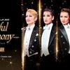 タカラヅカスペシャル2019   サブタイトル「Beautiful Harmony」って・・・