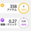 アニメソングをクール毎に一覧で見たい人のためのクソアプリ