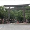鬼怒川護国神社の観光ポイントと注意点を紹介!【鬼怒川温泉】
