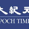 英国民衆法廷、臓器収奪に最終裁定  日本はリーダー国としての責任を果たせ